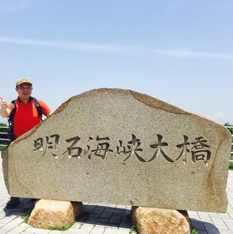 2015大阪オフィス社員旅行 ~その1~_e0206865_654986.jpg