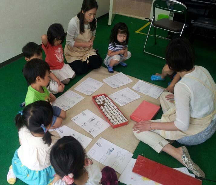 【幼稚園クラス】言語教育:五十音並べ_a0318871_20100229.jpg