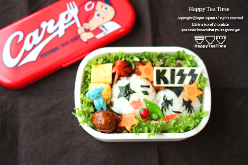 KISSコンサート広島公演へ_c0039271_22051943.jpg