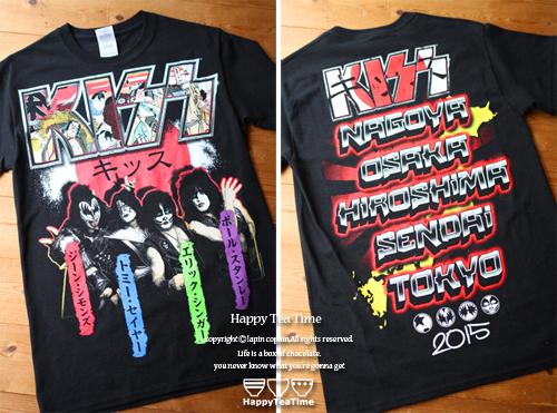 KISSコンサート広島公演へ_c0039271_22073841.jpg