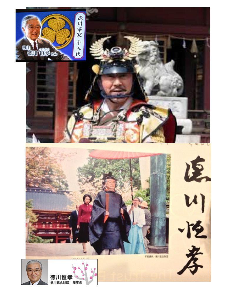 東西軍 Total War_e0040579_333946.jpg