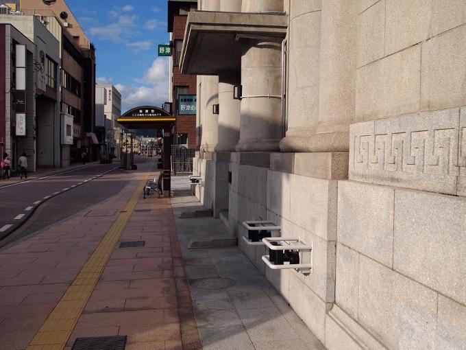旧八束銀行本店(ごうぎんカラコロ美術館)_f0116479_11412077.jpg