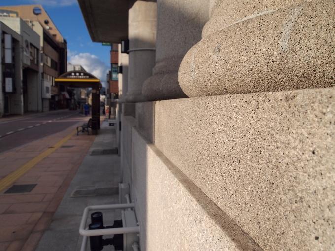 旧八束銀行本店(ごうぎんカラコロ美術館)_f0116479_11415052.jpg