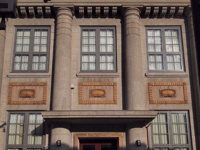 旧八束銀行本店(ごうぎんカラコロ美術館)_f0116479_11425586.jpg