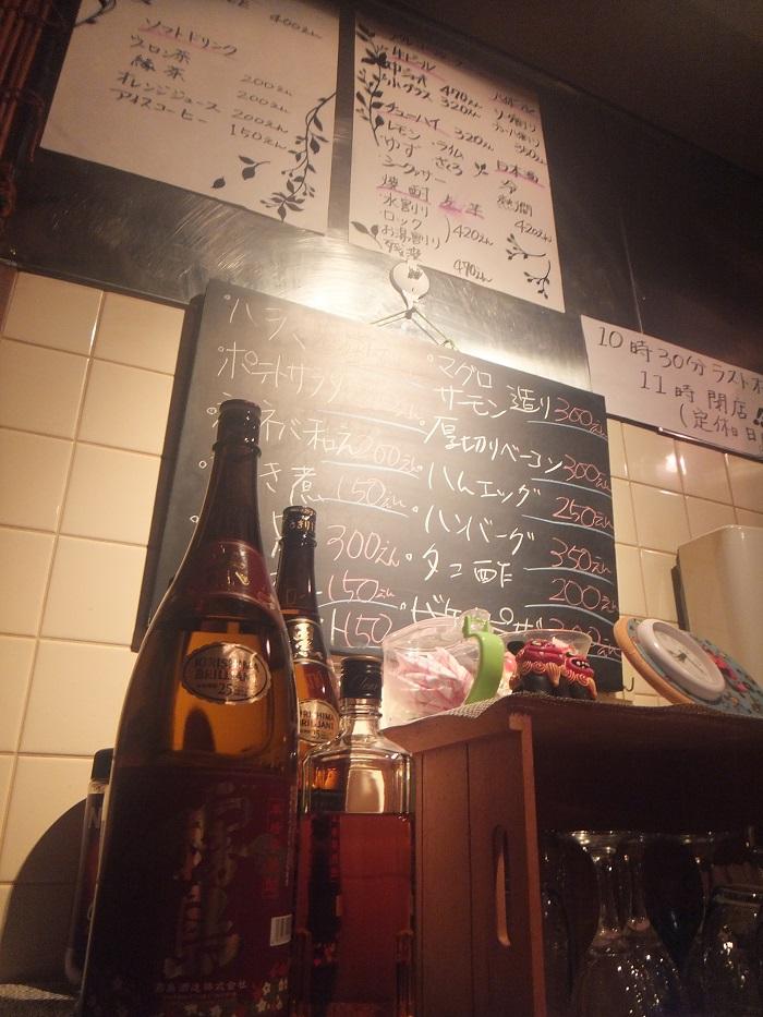 ◆大正区はしご酒 ~まだまだ凄い飲み屋がありまっせ~_f0238779_9142199.jpg