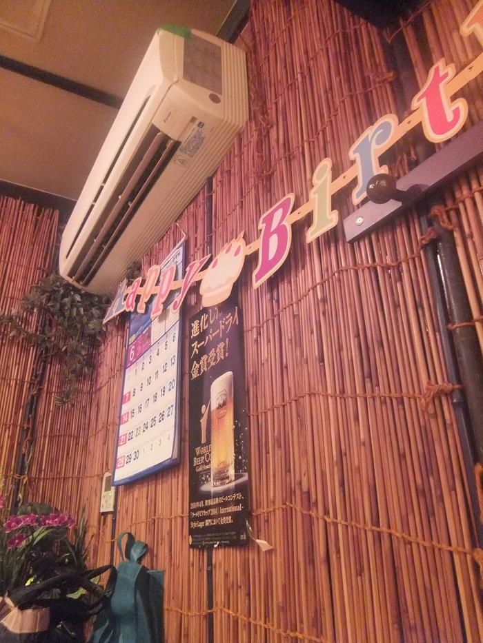 ◆大正区はしご酒 ~まだまだ凄い飲み屋がありまっせ~_f0238779_9143371.jpg