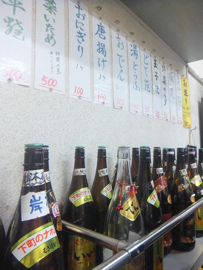 ◆大正区はしご酒 ~まだまだ凄い飲み屋がありまっせ~_f0238779_972738.jpg