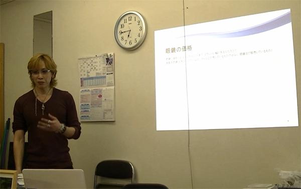 長井中央商店街振興会様にて講演させていただきました! _c0003493_19194891.jpg