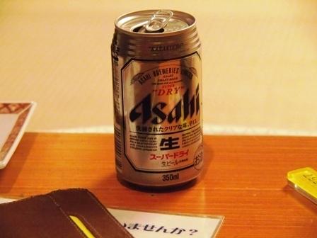 東京・横浜・日光のただ旅行 ⑪_b0292900_11243646.jpg