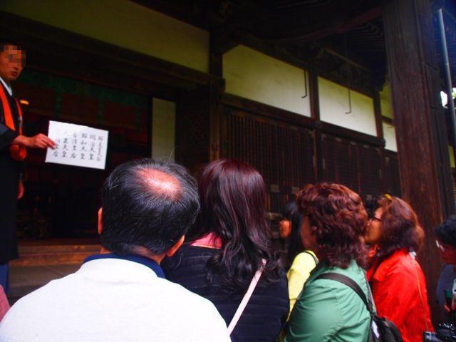 東京・横浜・日光のただ旅行 ⑫_b0292900_13080166.jpg