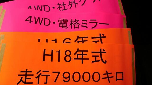 b0127002_16191481.jpg