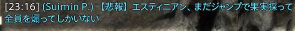 b0300803_20025698.jpg