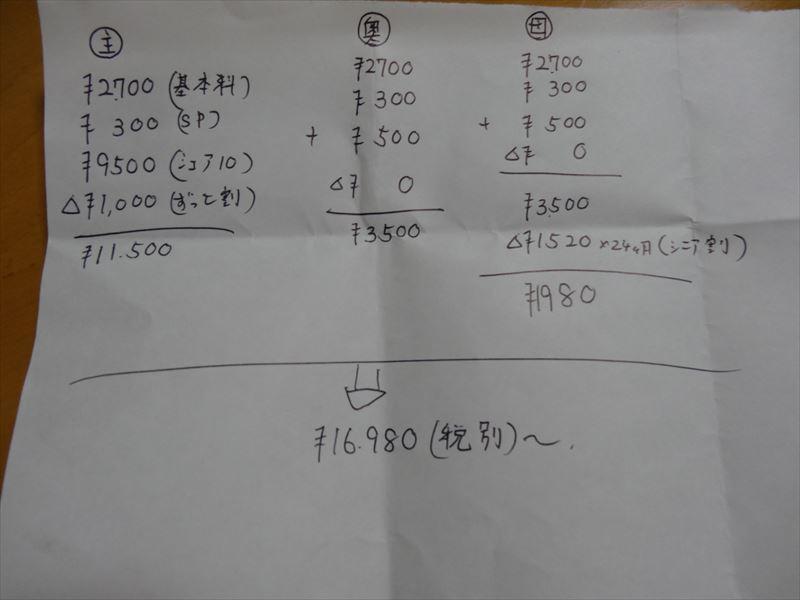f0324009_22245124.jpg