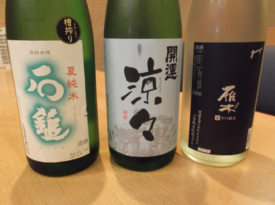 夏のおすすめ日本酒_e0160513_15185696.jpg