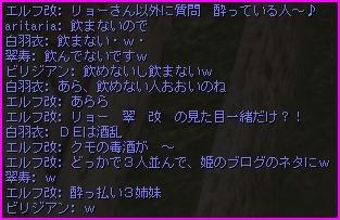 b0062614_1124285.jpg