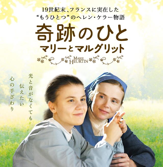 日本語字幕付き映画情報♪_d0070316_17184938.jpg