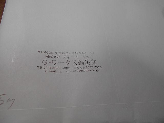 f0157823_20421866.jpg