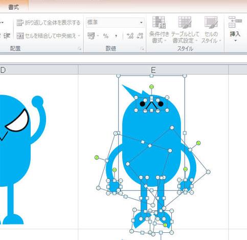 f0031243_20113332.jpg