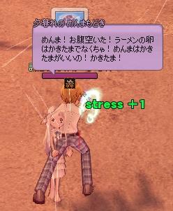 f0191443_20543318.jpg