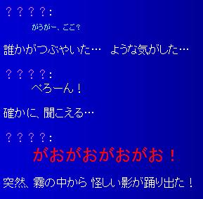 b0349350_05072005.jpg