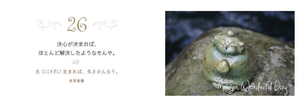f0355165_16474685.jpg