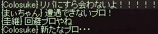 a0201367_0291174.jpg