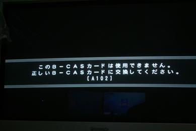 c0359169_21052215.jpg