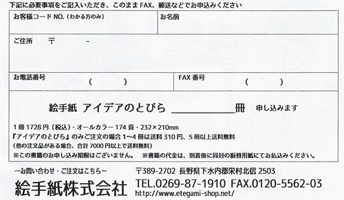 b0140270_8101925.jpg