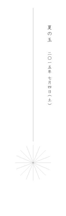 b0120278_16133865.jpg