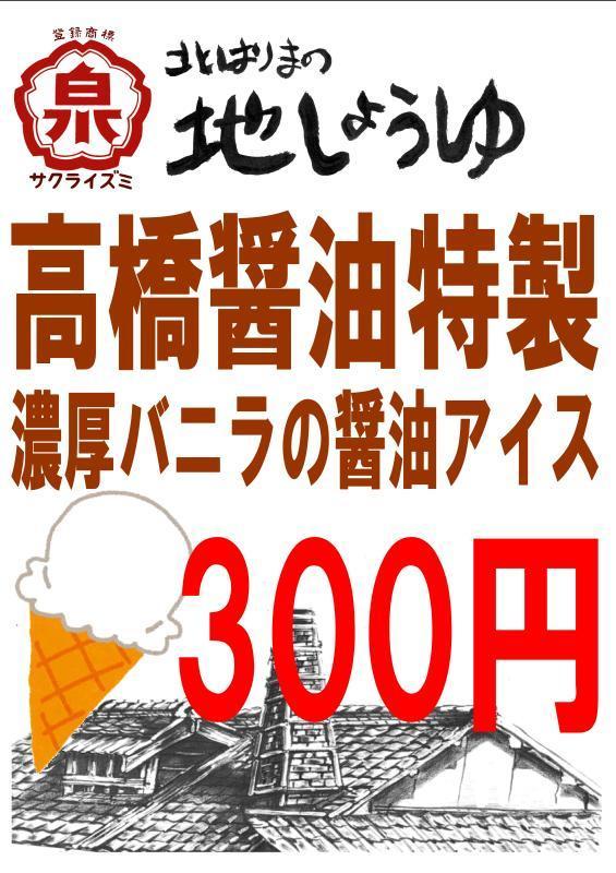 f0351381_08511695.jpg