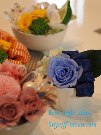 自由気ままなfree style class_d0144095_1441042.jpg