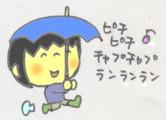 梅雨に入りました_f0326895_2158840.jpg