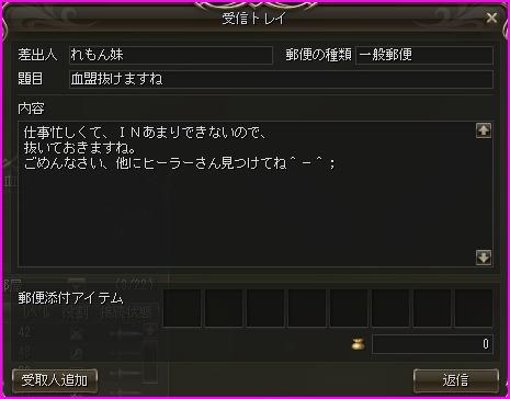 b0062614_0133076.jpg