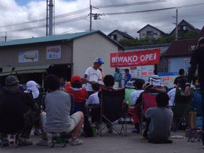 琵琶湖オープン☆_e0100021_20144275.jpg