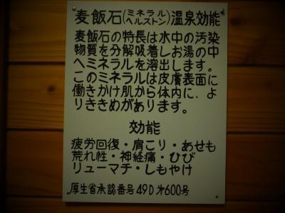 f0195131_20133969.jpg