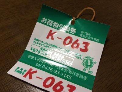 b0039341_19513443.jpg
