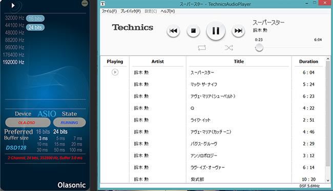 Technics SU-C700 レビュー_c0005245_1023368.jpg
