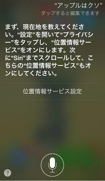 b0329750_13393053.jpg