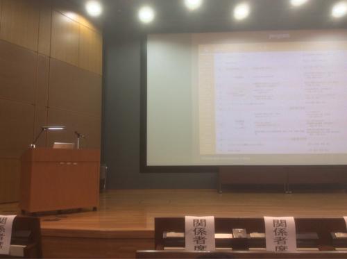 第8回首都圏滅菌管理研究会_e0004468_14033658.jpg