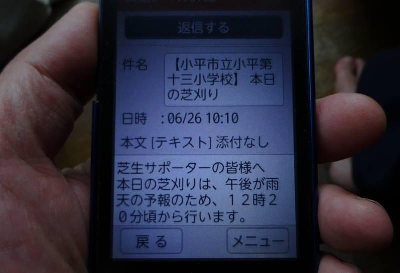 f0059673_18380013.jpg