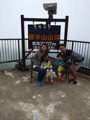 長野 志賀高原の旅_f0166486_16465670.jpg
