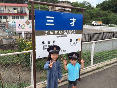 長野 志賀高原の旅_f0166486_16465764.jpg