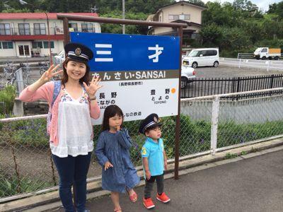 長野 志賀高原の旅_f0166486_16465881.jpg