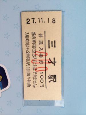 長野 志賀高原の旅_f0166486_1647114.jpg