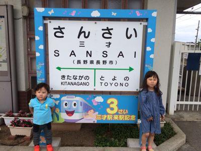 長野 志賀高原の旅_f0166486_1647171.jpg
