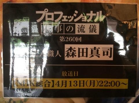 b0186200_22302458.jpg