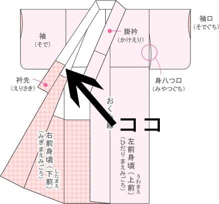 b0341802_20030459.jpg