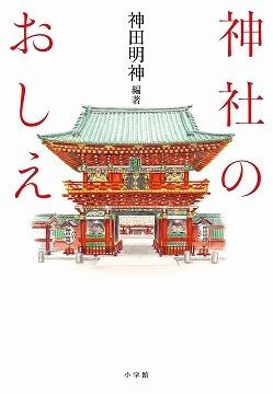第6回「江戸の祭礼と歳事」模擬試験問題_c0187004_11102023.jpg