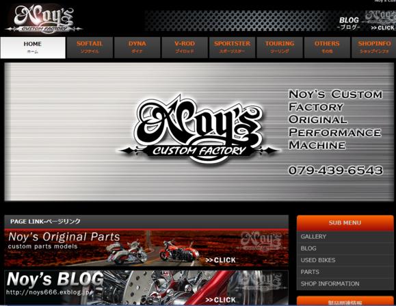 NEW ホームページ!_e0127304_13454196.png