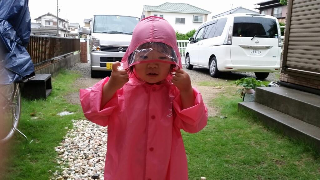 雨_e0136815_10064742.jpg